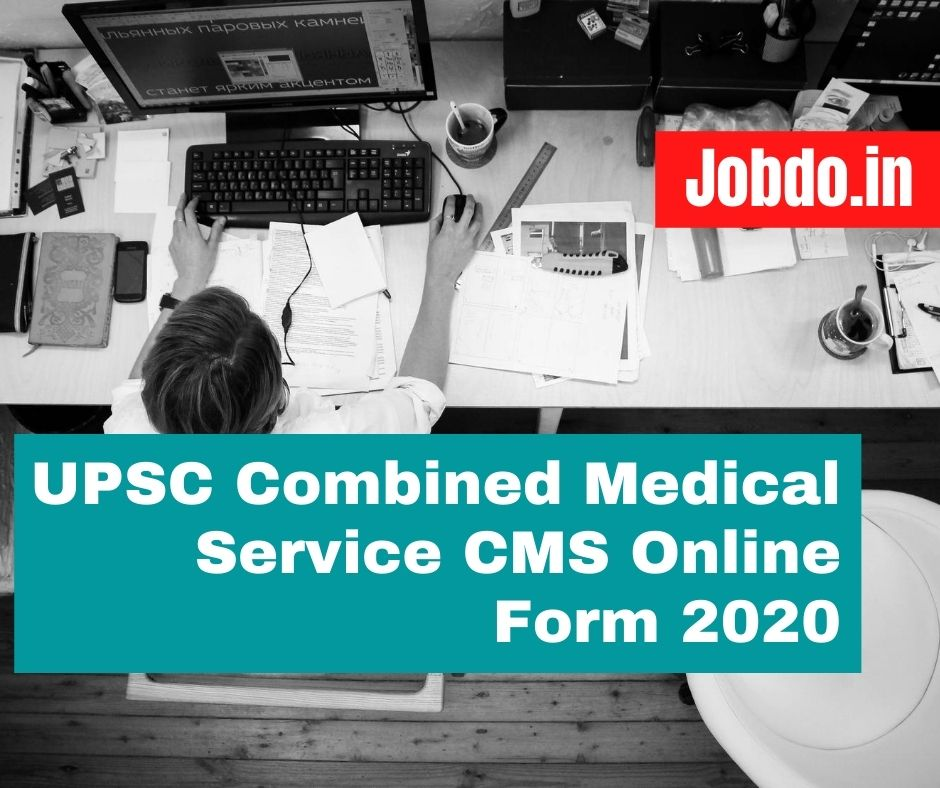 UPSC Combined Medical Service CMS Online Form 2020