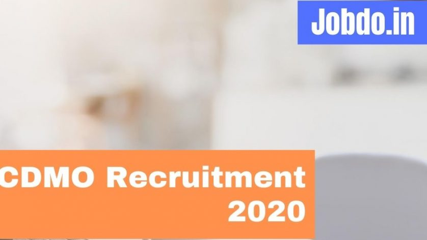 CDMO Recruitment 2020 by jobdo.in