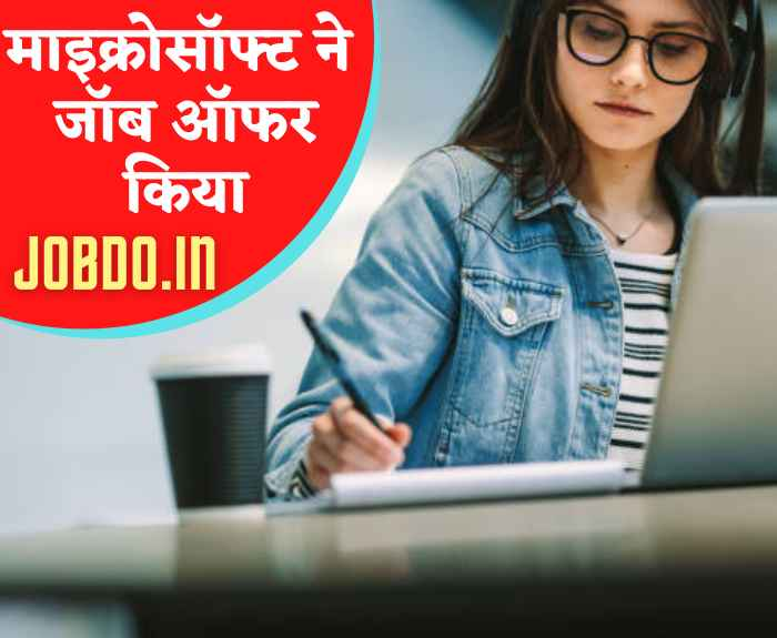 Microsoft Partner to Offer Internship, AICTE, Certificate Courses, Aim at Training 1.5 Lakh Students