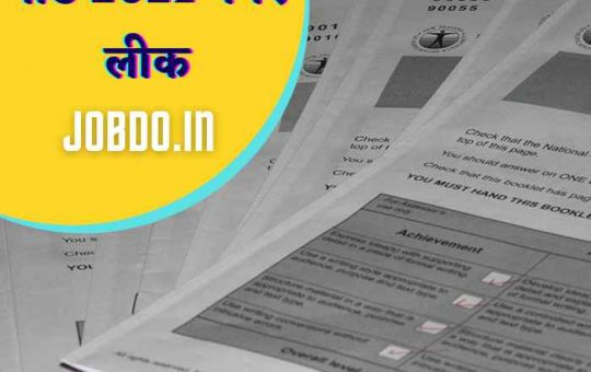 NEET 2021 Paper Leak: Student, Invigilator, Six Others Held for Cheating in Medical Entrance
